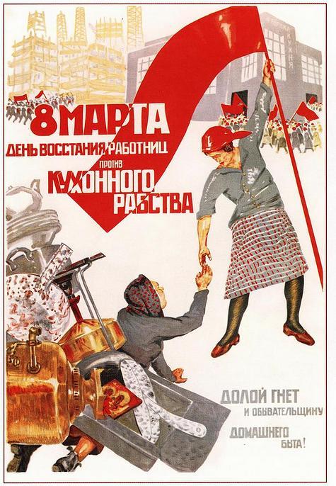 1932-deikin-marta-den-vosstaniya-rabotnic-protiv-rabstva-21.jpg